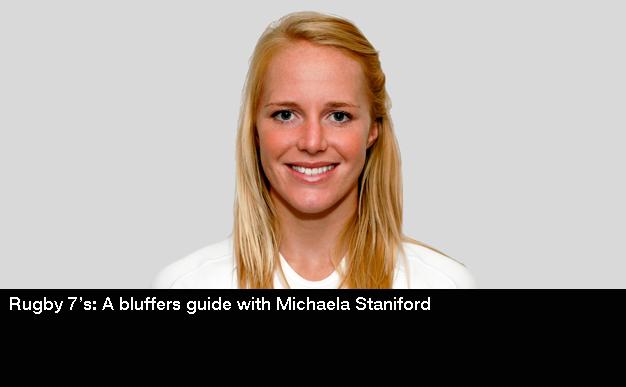 Michaela-Staniford-anchor