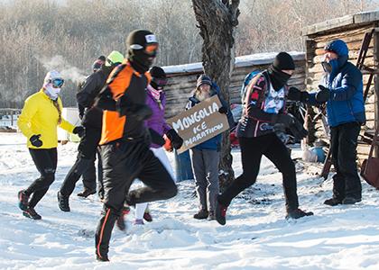 mongolia-ice-marathon-start
